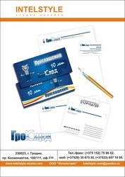 графического дизайн в Гродно,  разработка визиток,  логотип