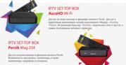 Медиаплейеры AURA HD, PersikMAG 254 сотни тв каналов бесплатно