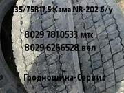 Шины грузовые ведущие 235/75R17, 5 KAMA NR-202 бывшие в употреблении