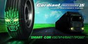 АКЦИЯ Cordiant Service! При покупке шин Cordiant шиномонтаж бесплатно.
