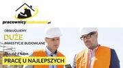 Плотник – опалубщик/Арматурщик,  легальная работа в Польше