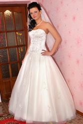 Продам свадебное платье - производство РП